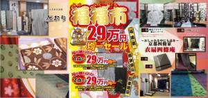 1702本店中面_out